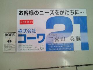 201006091918000
