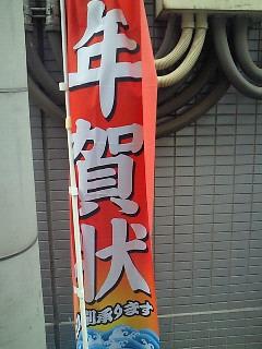 201110240902000